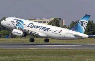 «مصر للطيران»: تسيير 35 رحلة يوميا بداية من منتصف يوليو الجاري