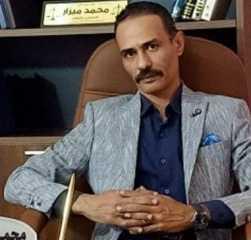 محمد ميزار يكتب: رداً على تصريحات نجيب فهل من مجيب؟