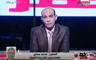 السفير محمد حجازي: للجميع مصلحة أكيدة في نجاح المشهد الليبي